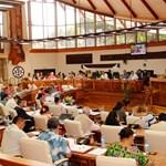 Comptes administratifs, budget général et comptes spéciaux, adoptés lors de la troisième séance de la session administrative du jeudi 21 juin 2018