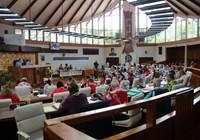 Le budget général du Pays adopté par l'assemblée à l'occasion de la 7ème séance de la session budgétaire