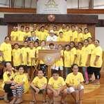 Une classe de CM2 de l'école de Moerai à Rurutu découvre l'assemblée de la Polynésie française