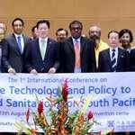 La gestion de l'eau et des systèmes d'assainissement, un enjeu majeur pour les pays du Pacifique Sud