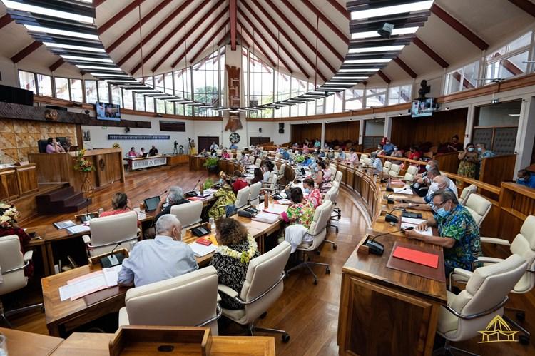 Cinq textes adoptés lors de la deuxième séance de la session budgétaire